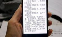 国庆商务短信