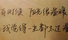 61开心的句子