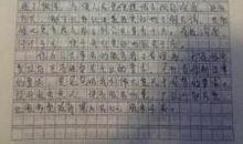 2017年申论名言警句