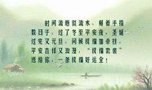 表示时间流逝的句子