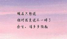 触动心灵深处的句子