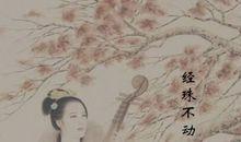 古代描写少女的诗句