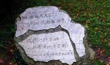 描写岩石的句子