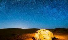 关于沙漠的唯美句子