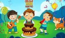宝宝生日祝福语1岁