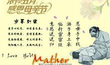 关于母爱的诗句