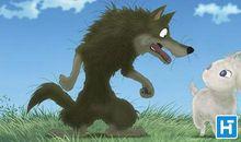 关于狼的谚语