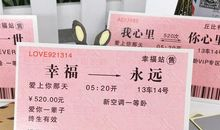 七夕卡片留言