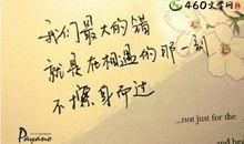 qq幸福签名