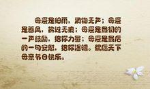 安慰别人开心的句子