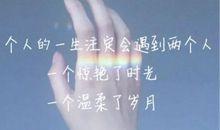让人泪奔的伤感的句子 痛到心碎