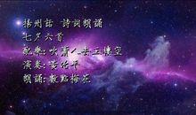 七夕表达爱意的诗句