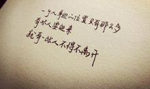 爱情哲理英文短句