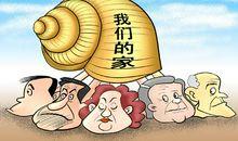 关于蜗居的哲理句子