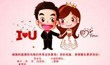 精彩结婚祝福短信