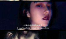 爱情说说8个字霸道女生
