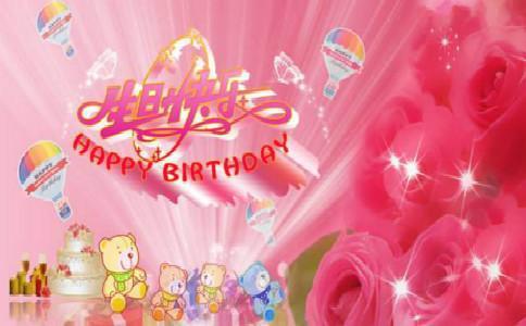 八字儿童生日祝福  1