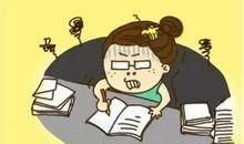 赶作业的说说搞笑 抱怨作业太多的说说