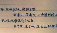 描写亲情的唯美句子