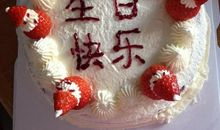男朋友生日发红包的句子