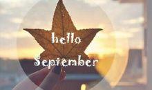 九月第一天开心的句子