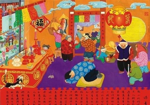 春节是中国人一年中最重要的节日