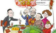 春节回家过年的句子