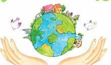 保护地球的宣传语