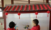 幼儿园小朋友祝福语
