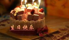 关于生日祝福的经典语句