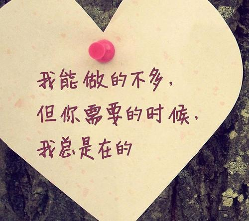 甜蜜浪漫的爱情语录