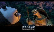 功夫熊猫2台词