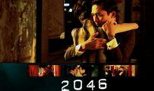 2046经典台词