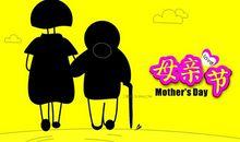 对母亲说的感恩的句子开端
