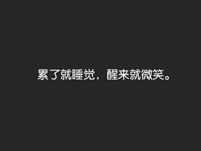 谈论有趣的QQ心情