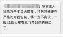 春节假期结束短信