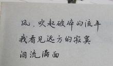 发表心情的句子