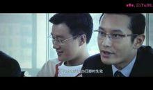 中国合伙人中的经典台词