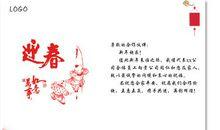 2019年春节贺年短信