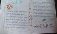 学生祝福语英语