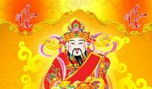 佛教新年祝福语2020新年