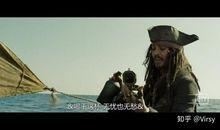 加勒比海盗台词