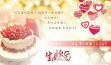 32岁生日祝福语