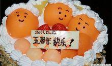 满月蛋糕祝福语大全