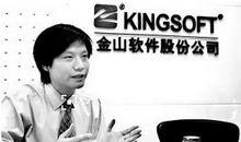 刘强东:我如何从卖碟做到身家六百亿