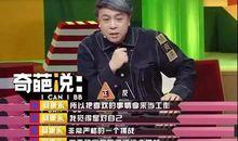 蔡康永揭露职场真相:所有的工作,其实你都不会喜欢