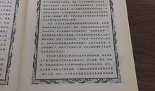 洛克菲勒留给儿子的38封信——第15封:财富是勤奋的副产品