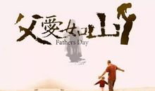 《墙角的父亲》,一篇让千万人潸然泪下的文章