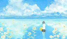经典语录:不管什么天气,记得随时带上自己的阳光。