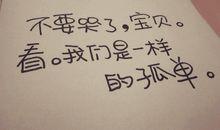 心碎失望的句子说说心情,句句伤感,痛彻心扉!